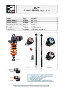 bmw-s-1000-rr-hp4-13-14-web-thumbnail
